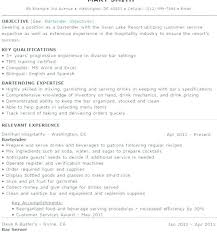Bartending Resume Examples Inspiration Example Of Bartender Resume Examples Of Bartender Resumes Resume