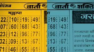 5 Kalyan Panel Chart Satta King Online Satta Paper Chart