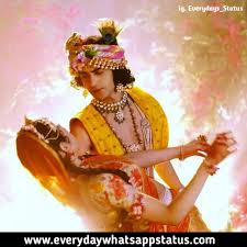 Radha Krishna Serial Images For ...