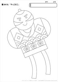ぬりえ 冬の季節行事 1幼児教材知育プリントちびむすドリル