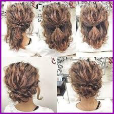 Coiffure Cheveux Carre Court Mariage 25438 Coiffure Mariage