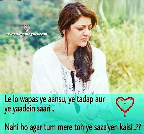heart touching love sad shayari