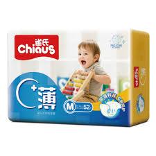 <b>Подгузники CHIAUS</b> (<b>Pro</b>-<b>core</b>) M (6-11 кг), 52 шт. — купить в ...