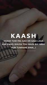 Hindi Love Quotes And Sayings Love Life Quotes Love Life