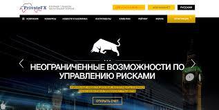 Бинарный опцион с бездепозитным бонусом 2014 - информационный сайт