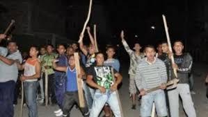 Резултат с изображение за изображения цигански бунт