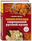 Лучшие кулинарные сайты с пошаговыми отзывы 67