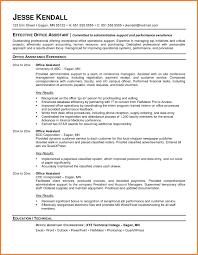 Medical Assistant Front Office Resume Simple Front Desk Resume Pdf