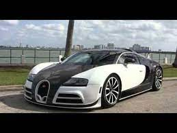 Weezy's freestyle over ace hood's 'bugatti', dropped in june 2013. Lil Wayne S New Bugatti Veyron Youtube