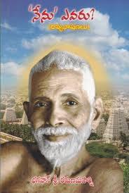 Image result for images of nenu evadanu book by ramana maharshi