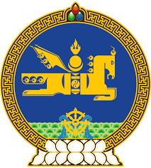 Foreign relations of Mongolia
