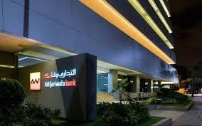 Atijari Wafa Banc Attijariwafa Bank Mulls Launching New Investment Arms In