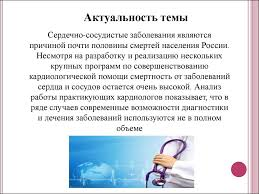 Темы курсовых проектов по компьютерным сетям