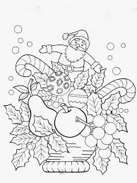 Coloring Pages Mini Adult Coloring Books Fresh Christmas Coloring