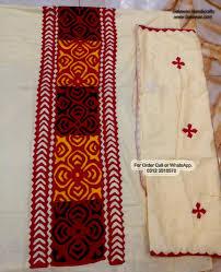 Ralli Design Shirts Applique Work Designs Of Sindhi Cultural Pakistani Dresses
