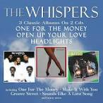 One for the Money/Open Up Your Love