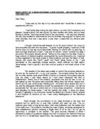 essays on my first day at school my first day at school essay preservearticles com