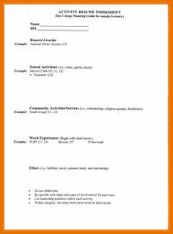 10 Bangla Job Application Format For College Legacy Builder Coaching