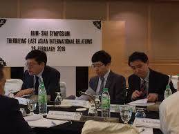 east asia international relations essay topics east asia international relations essay topics