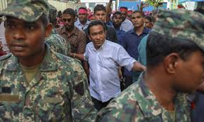 Image result for pics of Yameen in Male
