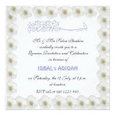 Aqeeqah Invitations Zazzle