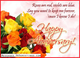 wedding anniversary wishes and messages wedding anniversary Wedding Anniversary Message wedding anniversary wishes and messages wedding anniversary messages for husband