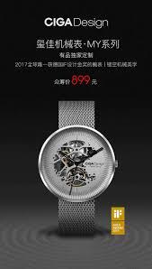 Ciga Design My Mechanical Watch The Ciga Design Mechanical Round Watch Is Xiaomis Latest