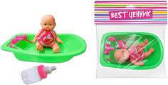 Купить куклы-пупсы <b>S</b>+<b>S Toys</b> в интернет-магазине | Snik.co