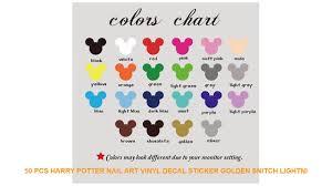 50 Pcs Harry Potter Nail Art Vinyl Decal Sticker Golden Snitch Lightni