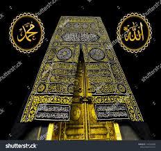 Wallpaper Islami 3d - Gambar Ngetrend ...