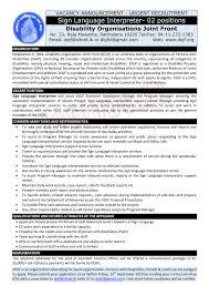 Interpreter Job Description Sign Language Interpreter Jobs In Sri Lanka 0 Yrs