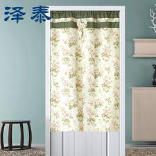 Lined Kitchen Curtains