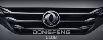 <b>Фаркоп</b> для Донг Фенг 580 - Допы и оборудование на <b>Dongfeng</b> ...