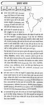 my dream school essay in hindi service for you essay on my dream hd image of service for you essay on my dream school in hindi samples of