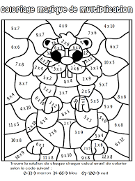 Coloriage Magique De Multiplication Multiplication Math And School