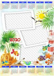 Photoshop Calendar Template 2020 2020 Calendar Frame Psd Png For Photoshop Download