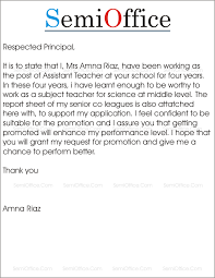 Application For Promotion By School Teacher