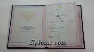 Купить диплом техникума в Санкт Петербурге Спб недорого ГОЗНАК  dsc07753
