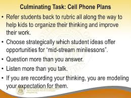 culminating task cell phone plans