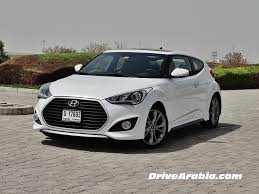 First drive: 2016 Hyundai Veloster Turbo in the UAE | Drive Arabia