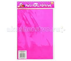 <b>Fancy Creative Набор</b> цветной флюоресцентной бумаги A4 5 цв ...