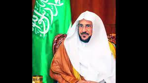 السعودية 🔴 دعوة شايب على وزير الشؤون الإسلامية بسبب قرار #مكبرات الصوت  أطفأ الله من أطفأها! - YouTube