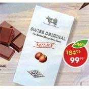 <b>Шоколад Swiss Original</b>, <b>молочный</b>, с дробленым фундуком, 100 г