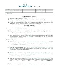 Employee Exit Interview Checklist Employee Exit Interview Form E Forms Termination Checklist Es Free