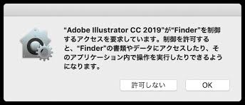 自分好みのillustratorにするためにドキュメントプロファイルを活用