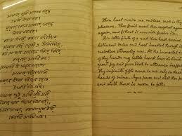 hindi essay on rabindranath tagore essay on gandhi essay on gandhi essay of rabindranath tagore online paper writing service rabindranath tagore essay pdf