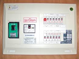 main breaker switch. Interesting Switch Power Trip Electrical Panel With 30ampere Main Breaker Switch For Main Breaker Switch
