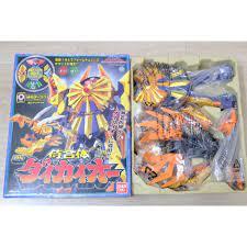 Lịch sử giá Mô hình DX DaiKaiOh - Ebi Origami. Chính hãng Bandai Samurai  Sentai Shinkenger Siêu Nhân Thần Kiếm Full Box có ảnh thật cập nhật 9/2021  - BeeCost