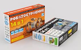 <b>Конструктор</b> Роботостроение <b>14 в 1</b> — купить в интернет ...