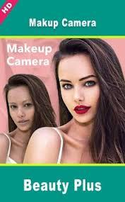 perfect beauty plus selfie camera 2018 apk screenshot 2